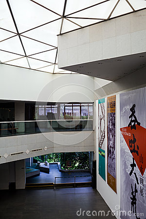Hall of Guangdong Museum of Art Editorial Stock Image