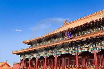 The hall of supreme harmony in beijing,China