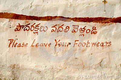 Shoe sign, Hindu Temple, India
