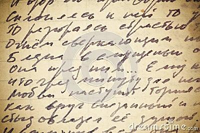 Hand written texture