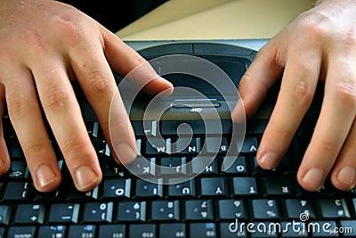 Hands tangentbordet