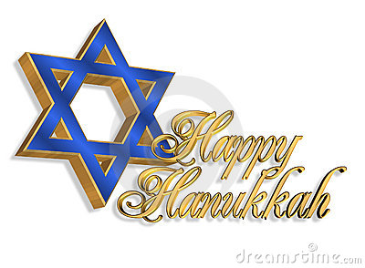Hanukkah Card background