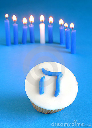 Hanukkah cupcake and candles