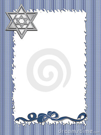Hanukkah Frame