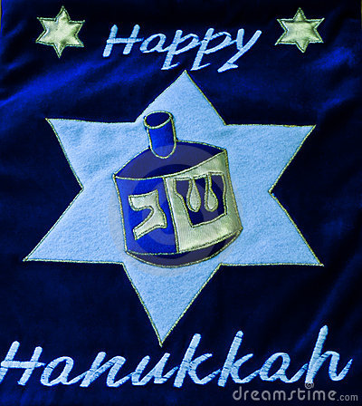 Hanukkah the Jewish holiday of lights