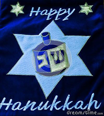Hanukkah the Jewish holiday of lights
