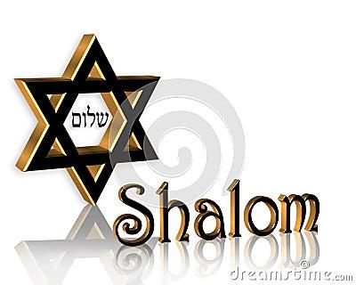 Hanukkah Shalom Jewish Star