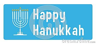 Hanukkah sticker