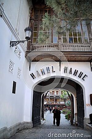 Hanul Manuc Bucharest Editorial Stock Image