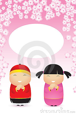 Free Happy Chinese New Year Royalty Free Stock Photos - 1590968