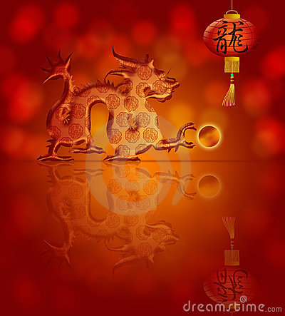 Free Happy Chinese New Year 2012 Dragon And Lantern Stock Images - 21867124