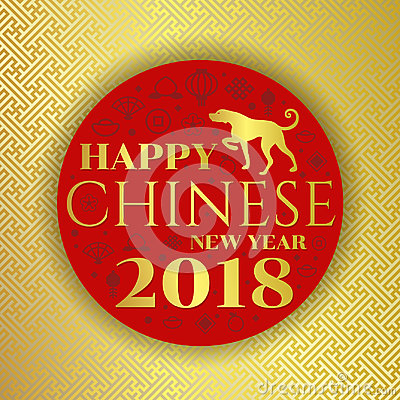 Free Happy Chinese New Year 2018 Text And Dog Zodiac On Red Circle With China Icon Sign Banner And Gold China Pattern Abstract Backgrou Royalty Free Stock Photo - 97742795