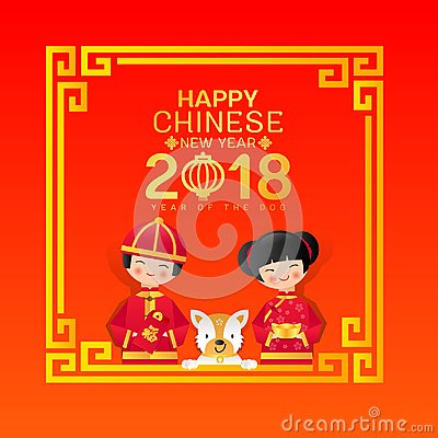 Free Happy Chinese New Year 2018 With Chinese Boy Hold Hongbao And Girl Hold Money And Dog In China Frame Vector Illustration Design Stock Photography - 102993662