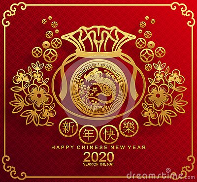 Free Happy Chinese New Year 2020 Year Of The Rat. Royalty Free Stock Photos - 153023828