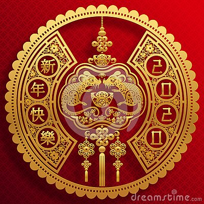Free Happy Chinese New Year 2020 Year Of The Rat. Royalty Free Stock Photography - 153025457