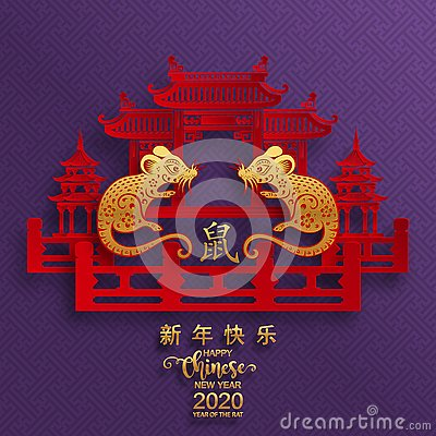 Free Happy Chinese New Year 2020 Year Of The Rat. Stock Images - 153040374