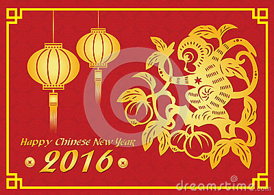 Happy Chinese New Year 2016 Card Is Lanterns , 2 Gold Monkey ...