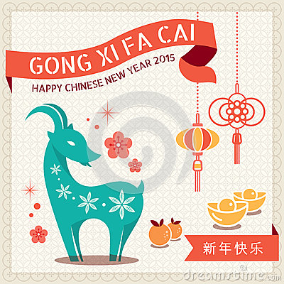gong xi fa cai in chinese writing and meanings