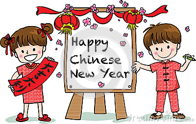 Happy Chinese New Year Stock Illustration - Image: 43192006