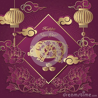 Happy Chinese new year retro elegant relief peony flower lantern pig cloud ingot and spring couplet Vector Illustration