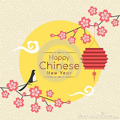 Free Happy Chinese New Year Text In Yellow Circle Moon And Pink Flower Lantern Bird Cloud Vector Banner Design Royalty Free Stock Photos - 118324698
