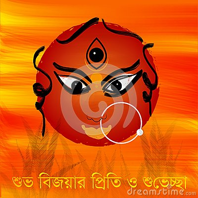 Happy Durga Puja Bijoya Dashami