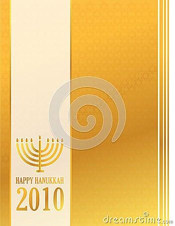 Happy hanukkah 2010