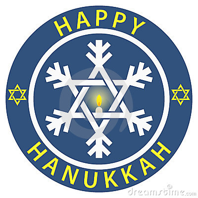 Happy Hanukkah Badge