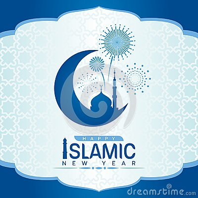 Free Happy Islamic New Year With Mosque On Crescent Moon And Firework Sign On Blue Arabic Frame And Pattern Vector Art Design Stock Photography - 99363112