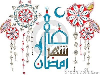 ... islamic artwork, beautiful islamic Calligraphy. islamic religion