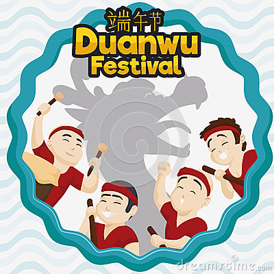 Happy Team of Rowers with Dragon Silhouette for Duanwu Festival, Vector Illustration Vector Illustration