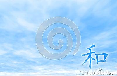 Harmony - Chinese Calligraphy