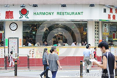 Harmony restaurant in Hong Kong. Editorial Stock Image
