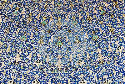 haube der moschee orientalische verzierungen isfahan stockfotos bild 11413903. Black Bedroom Furniture Sets. Home Design Ideas