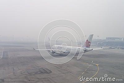 Haze Airport Editorial Image