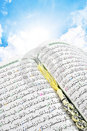 Heaven s Quran With Rosary