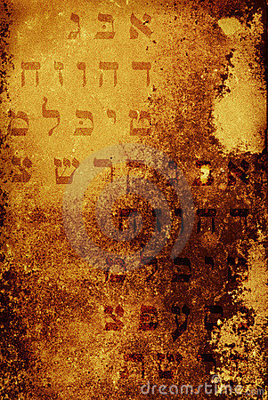 Hebrew background