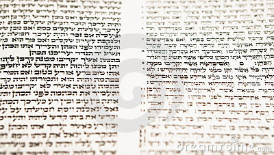 Hebrew Biblical Text With Selective Focus