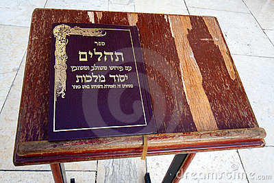 Hebrew jewish bible