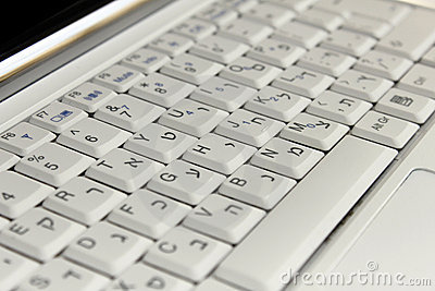 Hebrew Keyboard of Notebook