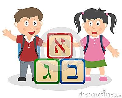 Hebrew Kids Learning Alphabet