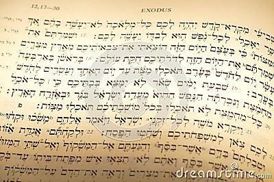 Hebrew Passover text