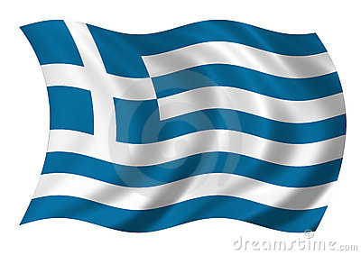 Hellenic Republic (Greece) Flag