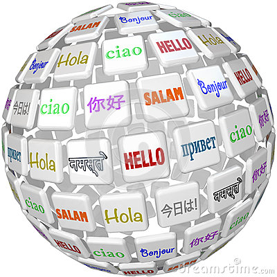 Free Hello Sphere Word Tiles Global Languages Cultures Stock Photography - 31479032