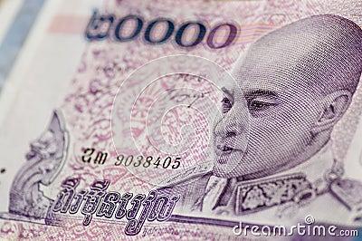 Het bankbiljet van Norodom Sihamoni van de koning, Kambodja