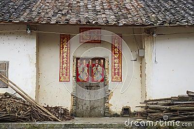 Het chinese oude huis van de modderbaksteen stock foto afbeelding 69559753 - Oude huis fotos ...