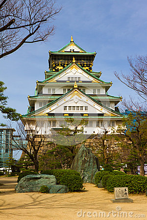 Het Kasteel van Osaka, Japan