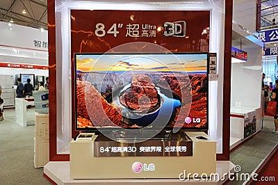 Het paviljoen van LG Redactionele Stock Foto