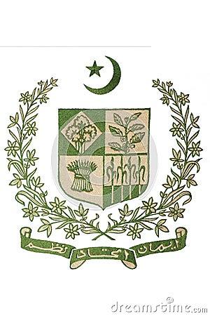 Het Wapenschild van Pakistan