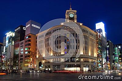 Het Warenhuis van Wako In Ginza, Tokyo, Japan Redactionele Stock Foto